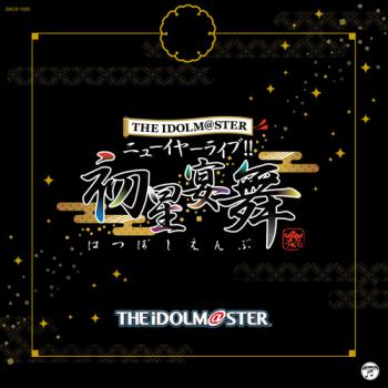 THE IDOLM@STER New Year Live!! Hatsuboshi Enbu Kaijou Original CD, The. Front (small). Нажмите, чтобы увеличить.