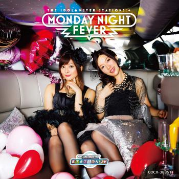 THE IDOLM@STER STATION!!+ Monday Night Fever☆, The. Front. Нажмите, чтобы увеличить.