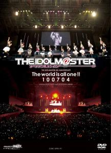 THE IDOLM@STER 5th ANNIVERSARY world is all one !! 100704, The. Front. Нажмите, чтобы увеличить.
