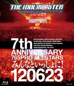 THE IDOLM@STER 7th ANNIVERSARY 765PRO ALLSTARS Minna to Issho ni! 120623, The. Front. Нажмите, чтобы увеличить.