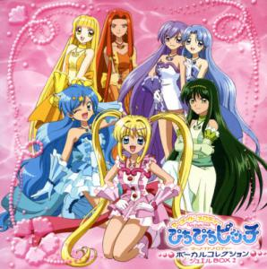 Mermaid Melody Pichi Pichi Pitch Vocal Collection Jewel BOX 2. Front. Нажмите, чтобы увеличить.